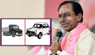 Big relief to TRS on its symbol