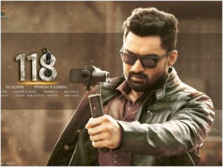 118 Collections: 4.33 Crores in 3 Days