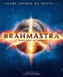 Nagarjuna And Ranbir's Brahmastra Logo Unveiled!