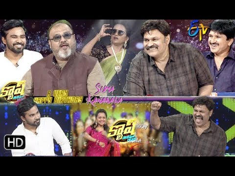 Suma Cash Game Show – 23rd Mar With  Nagababu – Suma Birthday Special