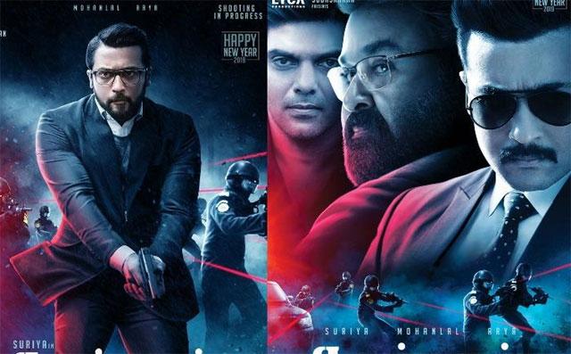 Suriya Reveals The Story Of 'Kaappaan'