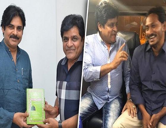 Comedian Ali's Secret Talks With Pawan Kalyan