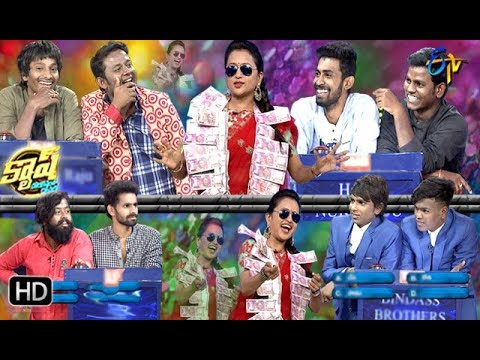 Suma Cash Game Show – 16th Mar With Raju, Durga, Saddam, Balveer, BindassBrothers, Hari, Nukaraju