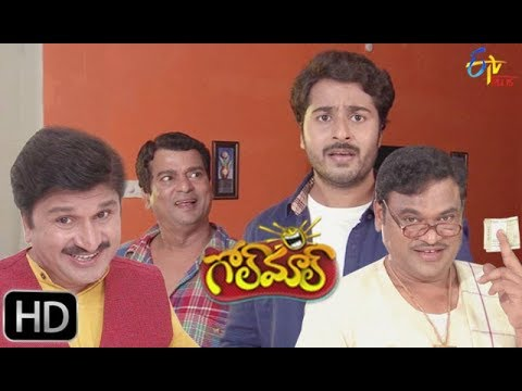 Golmaal Comedy Serial – E10 – 22nd Mar