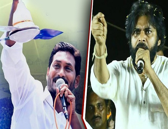 To Stop Fan, We Have The 'Power' -Pawan Kalyan