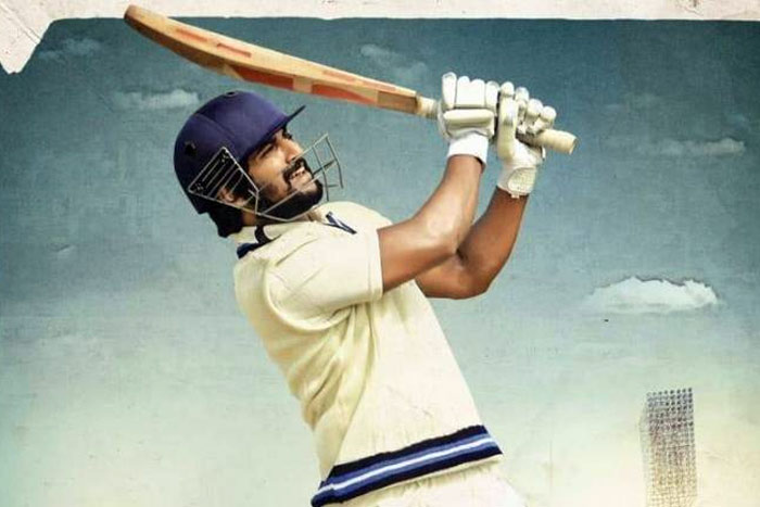 Movie News: Jersey Trailer Nani Steals The Thunder