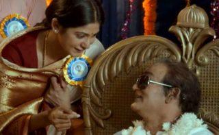 Censor Board Clears Lakshmi's NTR