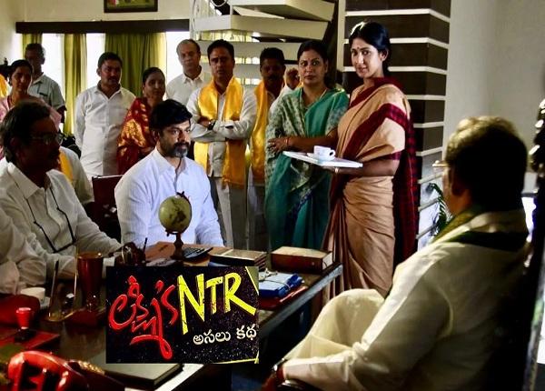 Lakshmi NTR : Review