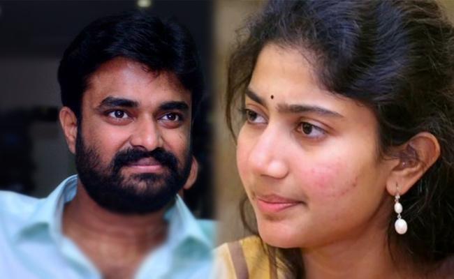I am not Dating Sai Pallavi: Director