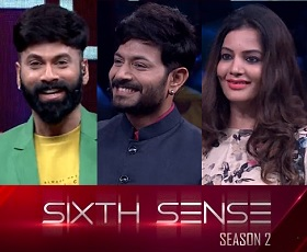 Sixth Sense Season 2 – E35 – 17th Mar with Kaushal,Deeksha – LAST EPISODE