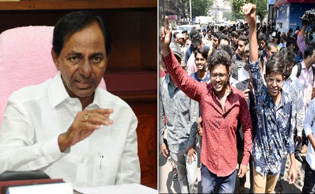 KCR orders re-verification for failed students
