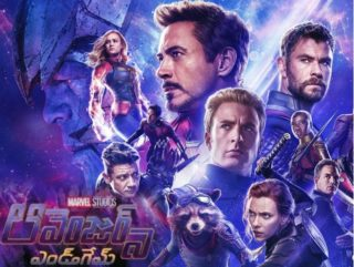 Will Avengers 'End' the 'Game' Of Our Three Films?