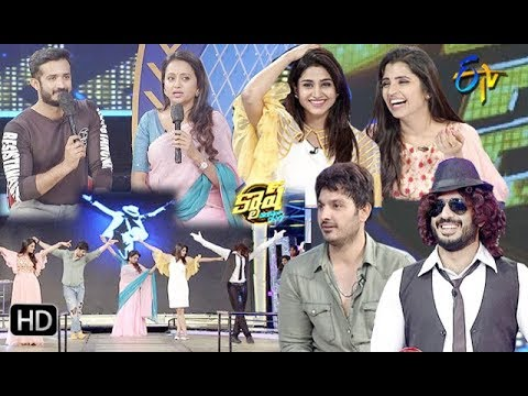 Suma Cash Game Show – 20th April with Varshini Sounderajan, Anchor Ravi, Shyamala, Ali