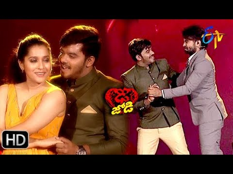 DHEE Jodi (Dhee 11) – Sudheer, Rashmi – E32 – 17th April