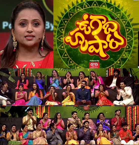 Ugadi Husharu Show – 6th April
