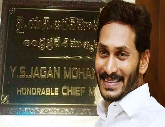 Lotus Pond : Jagan Finalizing His Ministers?