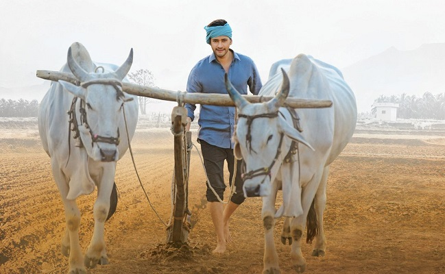 Maharshi Pre-Release Event on May Day