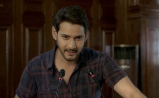 Maharshi Teaser: Success Is A Journey