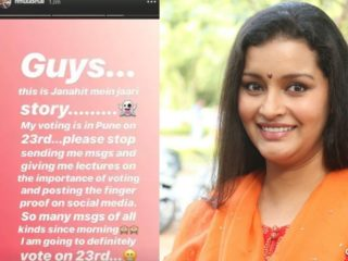 I Don't Need Lectures On Vote -Renu Desai From Bali