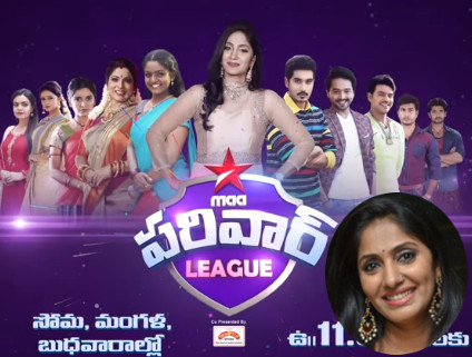 Star Maa Parivaar League -22nd  April – E10 – Krishnaveni Vs Manasuna Manasai