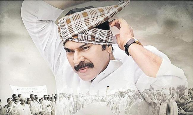 What A Timing: Yatra Television Premiere on Sunday!