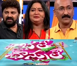 Suma's Bhale ChanceLe Show – Game Show – E24 – 25th May –  Sameer, Sruthi, Ram Jagan
