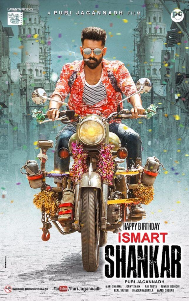 iSmart Pic: Shankar Knocks in Puri Ishtyle