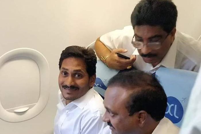 Last Day For YS Jagan in Hyderabad