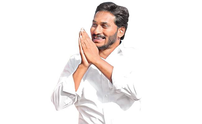 Jagan swearing-in muhurtam fixed?