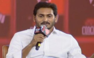 Jagan Cabinet Not Immediately?