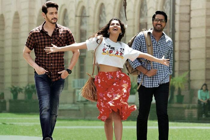 Maharshi: Crucial For Allari & Pooja