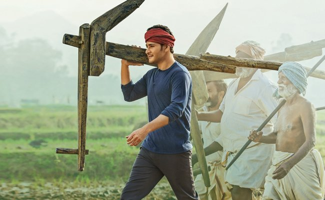 US Premieres: Maharshi Posts Shocking Low Number