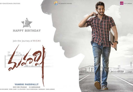 Maharshi Movie Review & Rating – Live Updates