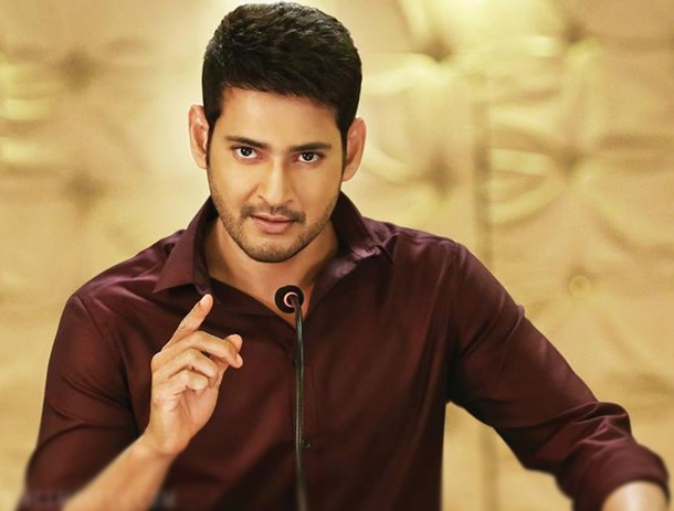 Mahesh Babu Continues to hype !