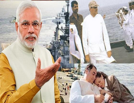 Rajiv Gandhi used INS Viraat for family vacation: Modi