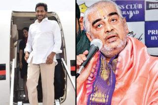 Jagan Paves Way For Ramana Deekshitulu's Re-entry In TTD