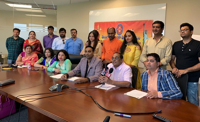 American Telugu Convention 2020 from T.A.T.A in Dallas