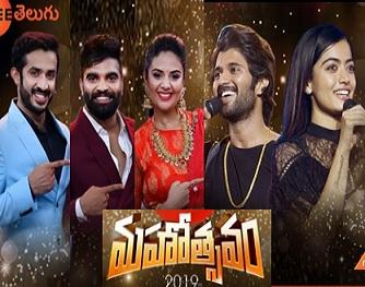 Zee Mahotsavam – 26th May – Vijay Devarakonda, Rashmika, Pradeep,Ravi,Srimukhi