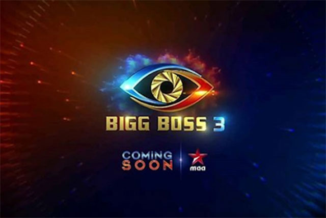 First Official Update On Bigg Boss 3