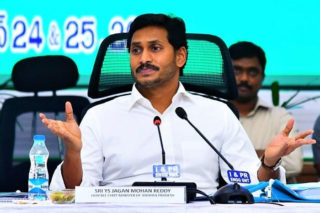 Sensational Move: AP Govt To Return Lands To Farmers