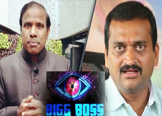 #BiggBoss: KA Paul And Bandla Ganesh Says No