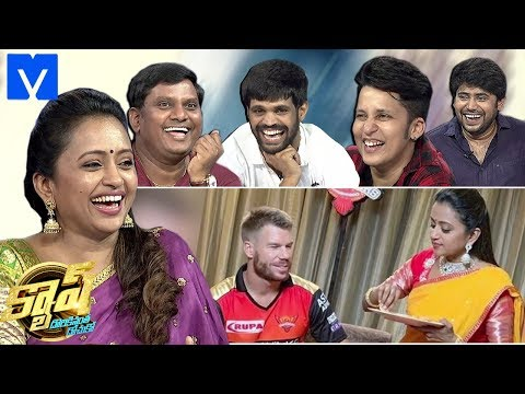 Suma Cash Game Show – 22nd Jun with Mahesh,Sudharshan,Suhash,Badram