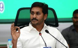 Jagan Orders Probe Into Naidu's Corrupt Deals!