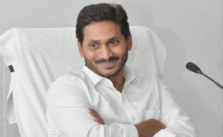 Shocker to Naidu: Jagan takes over Praja Vedika