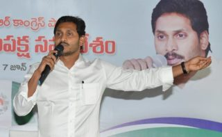 Jagan to sack 90% ministers after two-and-a-half years!