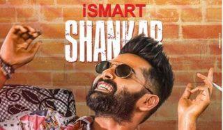 iSmart Shankar Script Leak: Instagram User Booked
