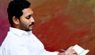 A Good News From Jagananna To Inter Students