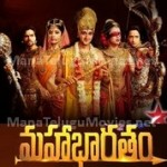 Mahabharatam – The Great Epic in Telugu – E26 – 21st Oct