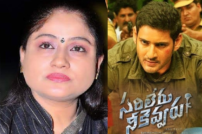 Vijayasanthi Became Troublemaker For Sarileru Neekevvaru?