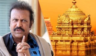 Mohan Babu Clarifies On TTD Chairman Post
